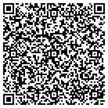 QR-код с контактной информацией организации DSG Cargo (ДСГ Карго), транспортная компания, ТОО