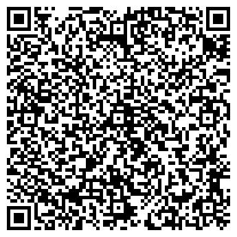 QR-код с контактной информацией организации Пума, МУЧП