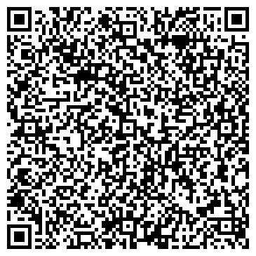 QR-код с контактной информацией организации КазРефТрансСервис, ТОО