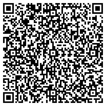 QR-код с контактной информацией организации Ашимов Э.А., ИП