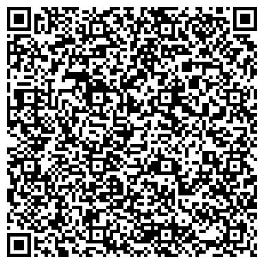 QR-код с контактной информацией организации Димитрюк Айгуль Бауржановна, ИП