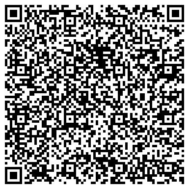 QR-код с контактной информацией организации Шаг Плюс, транспортно-экспедиторская компания, ТОО