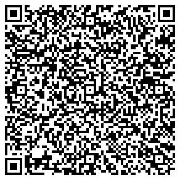 QR-код с контактной информацией организации ЖелДорСервис, ТОО