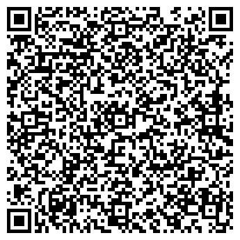 QR-код с контактной информацией организации Гардатранс, ООО
