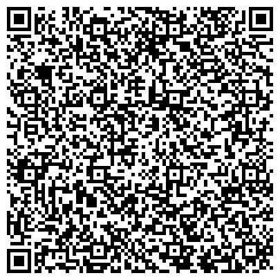 QR-код с контактной информацией организации Cma Cgm Central Asia (Сиэмэй Сиджиэм Сентрал Аэйша), ТОО