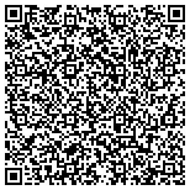 QR-код с контактной информацией организации ТЭК Казахстанская Транспортная Компания, ТОО