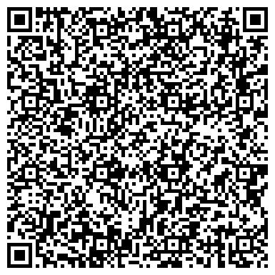 QR-код с контактной информацией организации Strela (Стрела), ТОО