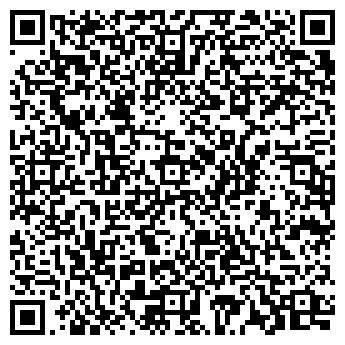 QR-код с контактной информацией организации Акзар Транс, ТОО