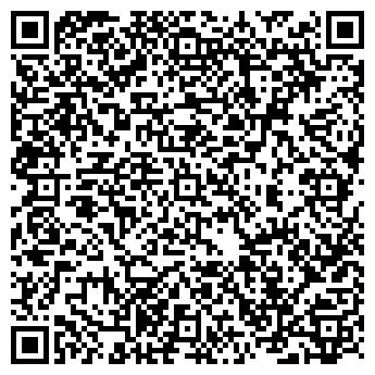 QR-код с контактной информацией организации Мавико (Maviko), ТОО