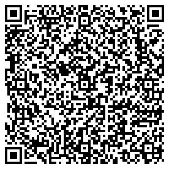 QR-код с контактной информацией организации Алтын Орда 2004, ТОО