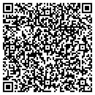 QR-код с контактной информацией организации КТЖ, АО