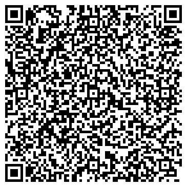 QR-код с контактной информацией организации Қазтеміртранс (Казтемиртранс), АО