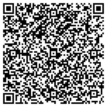 QR-код с контактной информацией организации Люминасервис, ОДО