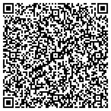 QR-код с контактной информацией организации Еламан, ТОО