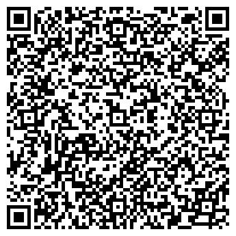 QR-код с контактной информацией организации Ассетс Центр, ТОО