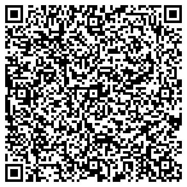 QR-код с контактной информацией организации Гасыр-Мангистау, ТОО