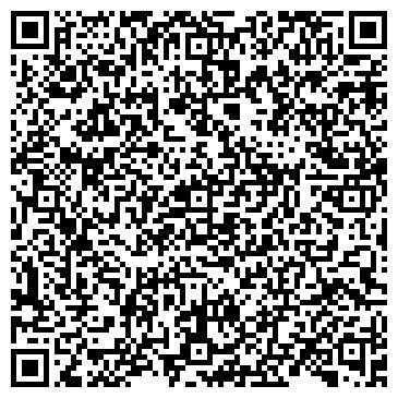 QR-код с контактной информацией организации Береке 204, ТОО