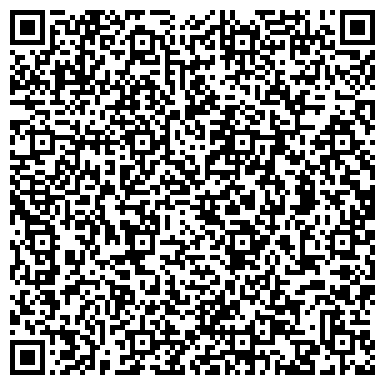 QR-код с контактной информацией организации Экспедиция международная Миртранс представительство