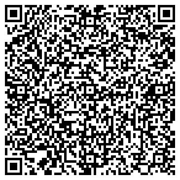 QR-код с контактной информацией организации Грин Интергрейтед Ложистик Ко Лтд, ТОО