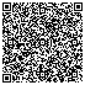 QR-код с контактной информацией организации Астрос, ТОО
