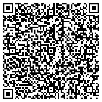 QR-код с контактной информацией организации Каленберг Логистикс, ТОО