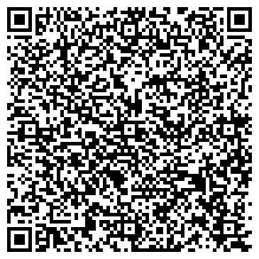 QR-код с контактной информацией организации Ag company (Едж Компани), ТОО