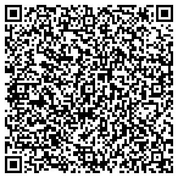 QR-код с контактной информацией организации Транс Alekc (Транс Алекс), ТОО