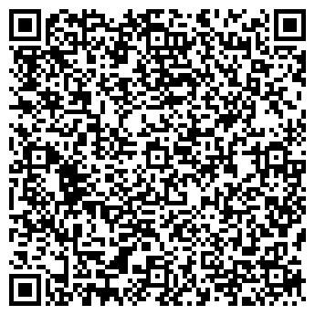 QR-код с контактной информацией организации Бикен ЮС, ТОО