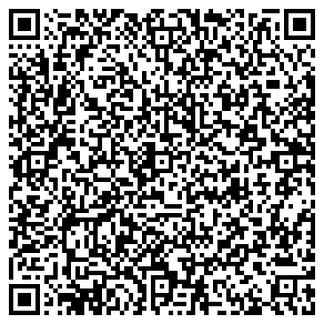 QR-код с контактной информацией организации B.B.Company, (Б.Б.Компани), ТОО