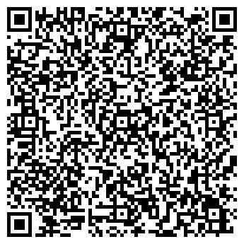 QR-код с контактной информацией организации Яик Трейдинг,ТОО