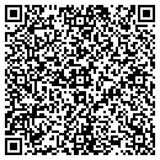 QR-код с контактной информацией организации ЖАН-САЙ, ТОО