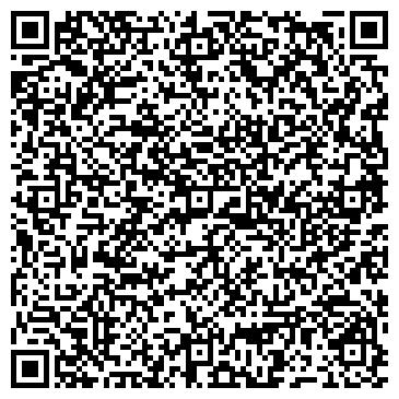 QR-код с контактной информацией организации Бархатный путь,ТОО