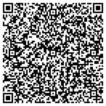 QR-код с контактной информацией организации Урал логистик, ИП
