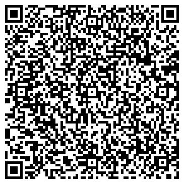 QR-код с контактной информацией организации Бинур, ТОО