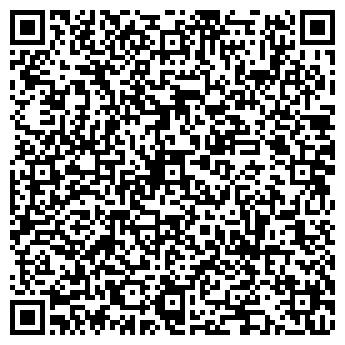 QR-код с контактной информацией организации Интранском, ТОО