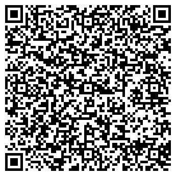 QR-код с контактной информацией организации Казахтрансстрой, ТОО