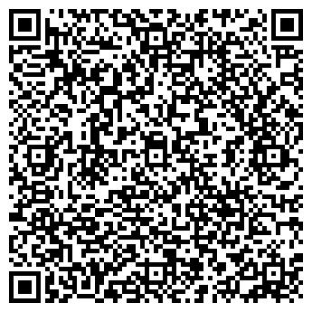 QR-код с контактной информацией организации Луч, ТОО