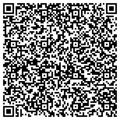 QR-код с контактной информацией организации Казрейл Сервис (Kazrail Service), ТОО