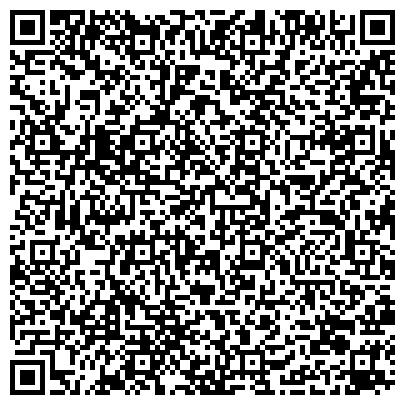 QR-код с контактной информацией организации KarTransGroup (КарТрансГруп), ТОО