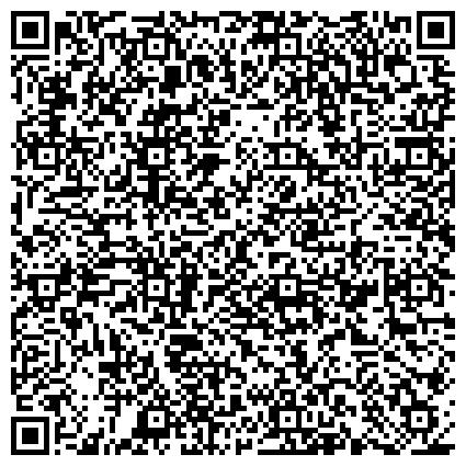 QR-код с контактной информацией организации ALBE Logistik and Trade Kazakhstan (Элби Логистик энд Трейд Казахстан), ТОО