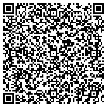 QR-код с контактной информацией организации Dapp(Дапп), ТОО