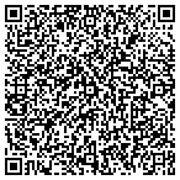 QR-код с контактной информацией организации КАБА стандарт, ТОО