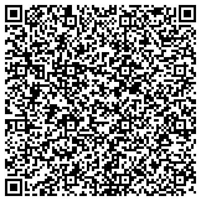 QR-код с контактной информацией организации Rrl rail and road logistics Almaty (Эрэрэл райл анд роад логистикс Алматы), ТОО