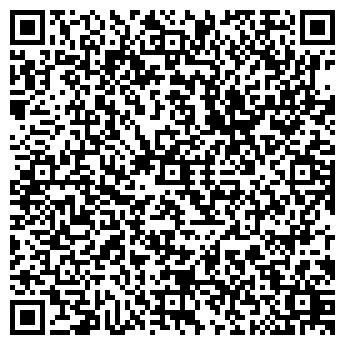 QR-код с контактной информацией организации Trace (Трас), ТОО