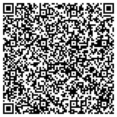 QR-код с контактной информацией организации Транс сталь Казахстан, ТОО