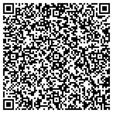 QR-код с контактной информацией организации Див-Сервис (DIV-Service), ТОО