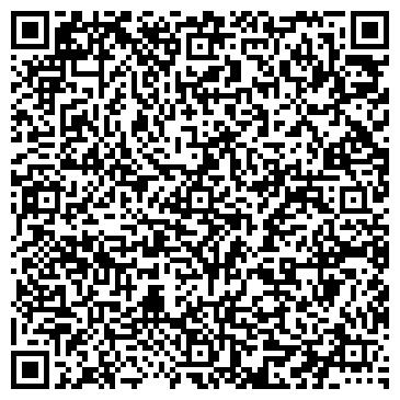 QR-код с контактной информацией организации Концепт, Представительство