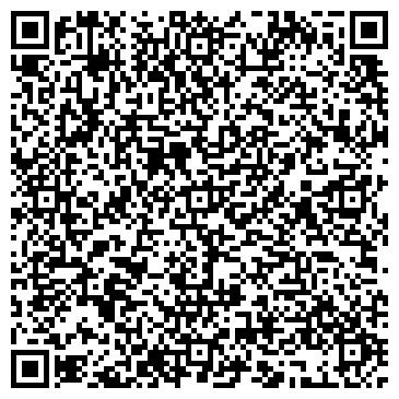 QR-код с контактной информацией организации Овертон Логистик, ТОО