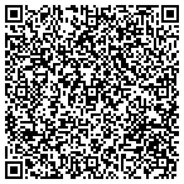 QR-код с контактной информацией организации АзияТрансЛогистик, ТОО