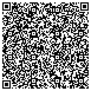 QR-код с контактной информацией организации Ахмедов Надирша Бакирович, ИП